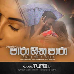 Paara Hitha Paara Sinhala Song MP3