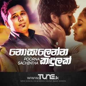Nosalanna Kadulak Dasin (Remake) Sinhala Song MP3