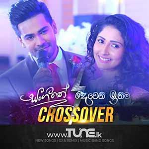 Ada Nam Ma Hada - Dewani Inima Tele Drama Song Sinhala Songs MP3
