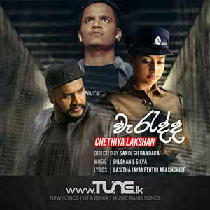 Waradda Sinhala Song MP3