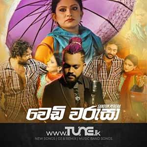 Wedi Warusa Sinhala Song Mp3
