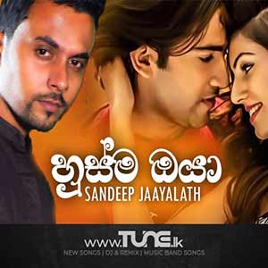 Husma Oya Sinhala Song MP3