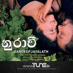 Nurawee Sinhala Songs MP3