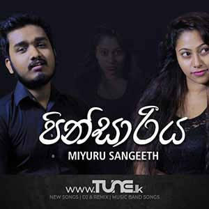 Pinsariya Sinhala Song MP3