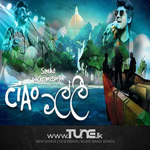 Ciao Malli Sinhala Song Mp3