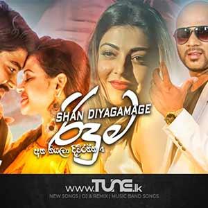 Riduma (Atha Thiyala Diuranna 4) Sinhala Songs MP3
