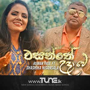 Wasanthe Udawe Sinhala Songs MP3