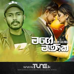 Mage Manika Sinhala Song Mp3