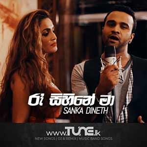 Raa Sihine Maa Sinhala Song MP3