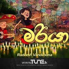 Maria Sinhala Songs MP3