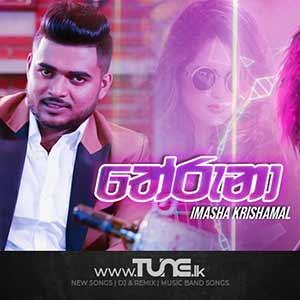 Theruna - Imasha Krishmal Sinhala Song Mp3