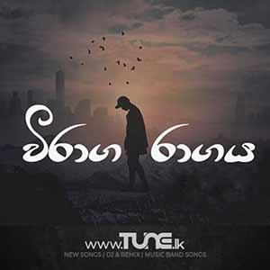 Viraga Ragaya - (Amal Perera & Amarasiri Peris) Sinhala Songs MP3