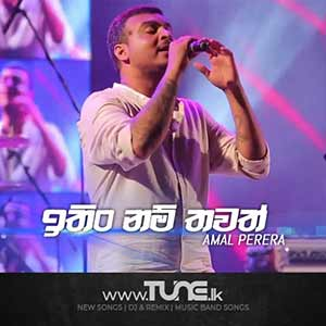 Ithin Nam Sinhala Song MP3