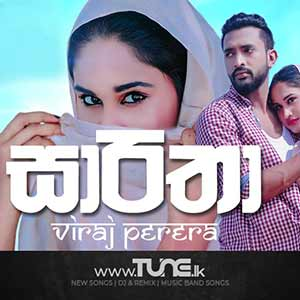 Sareetha Sinhala Songs MP3