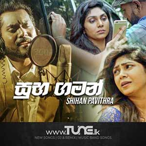 Suba Gaman Sinhala Songs MP3