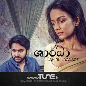 Sharadha Sinhala Song Mp3