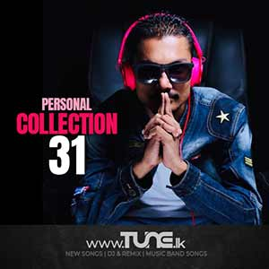 Personal Collection 31 (hearthis.at) Sinhala Song MP3