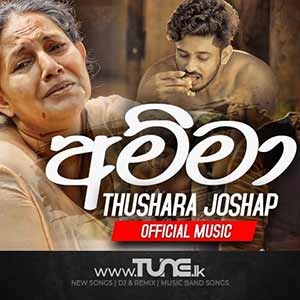 Amma Sinhala Songs MP3