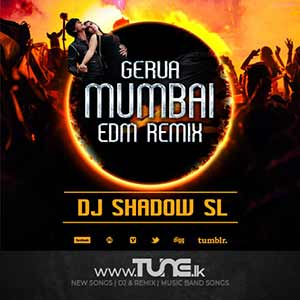 Geruva - Electronic Mumbai Remix Sinhala Songs MP3