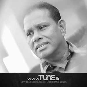 Sayane Sihinen Pem Karana Sinhala Song MP3
