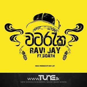 Watareka - Ravi Jay Sinhala Song MP3