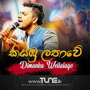 Kiyambu Lathawe Sinhala Songs MP3