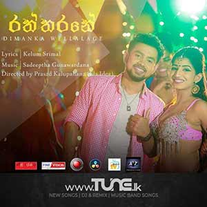 Raththarane Sinhala Song MP3