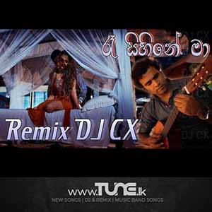 Raa Sihine Maa (Remix) Sinhala Song MP3