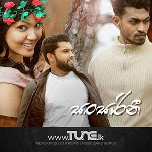 Sansarini - Viraj Sinhala Song MP3