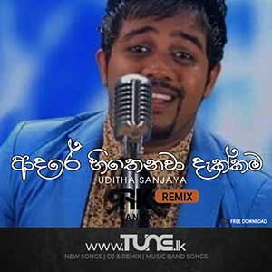 Adare Hithenawa Dekkama - Remix (RK Lanka) Sinhala Song MP3