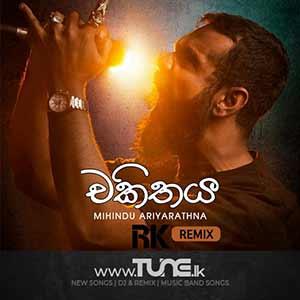 Chakithaya - DJ RK Lanka REMIX Sinhala Song MP3