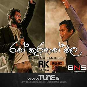 Ran Kurahan Mala - DJ RK Remix Sinhala Song MP3
