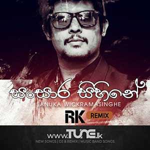 Sansara Sihine - RK LANKA REMIX Sinhala Song MP3