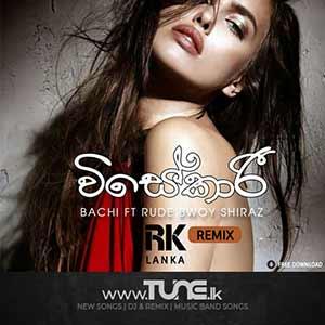 Visekari - DJ RK LANKA REMIX Sinhala Songs MP3