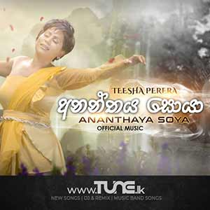 Ananthaya Soya  Sinhala Song MP3