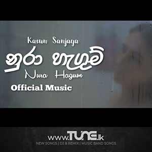 Nuraa Hagum Sinhala Song MP3