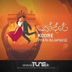 Kodre Sinhala Song Mp3