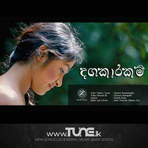 Dangakarakam Pennala Sinhala Song Mp3
