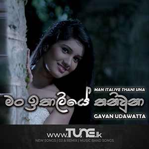 Man Italiye Thani Una  Sinhala Song Mp3