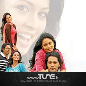 Ron Suwanda Dena Sinhala Song Mp3