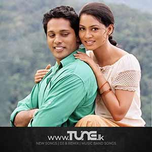 Samanal Henguman Athare Sinhala Songs MP3