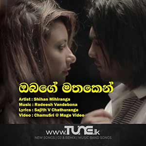 Obage Mathaken Sinhala Songs MP3