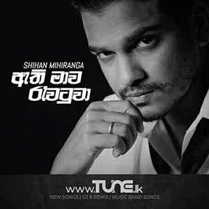Athi Mawa Rawatuwa Sinhala Songs MP3