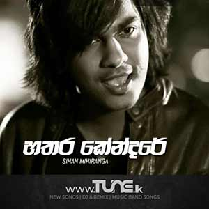 Hathara Kendare Sinhala Songs MP3