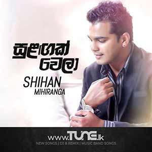 Sulagak Wela Sinhala Songs MP3