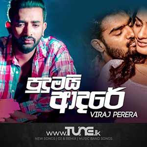 Pudumai Adare - Viraj Perera | MP3 Download | Sinhala Songs
