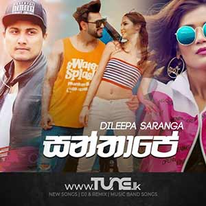 Santhape  Sinhala Songs MP3