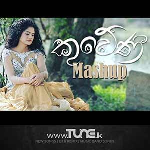 Kuweni (Mashup Cover) Sinhala Song Mp3