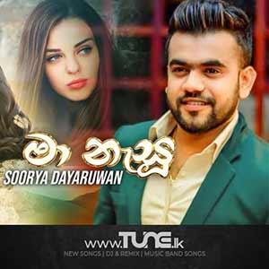 Ma Naasu  Sinhala Song Mp3
