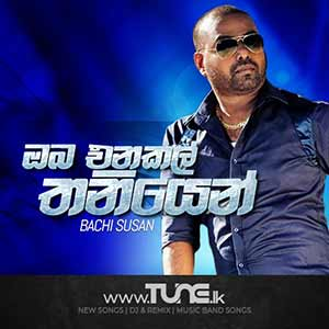 Oba Enakal Thaniyen Sinhala Song MP3